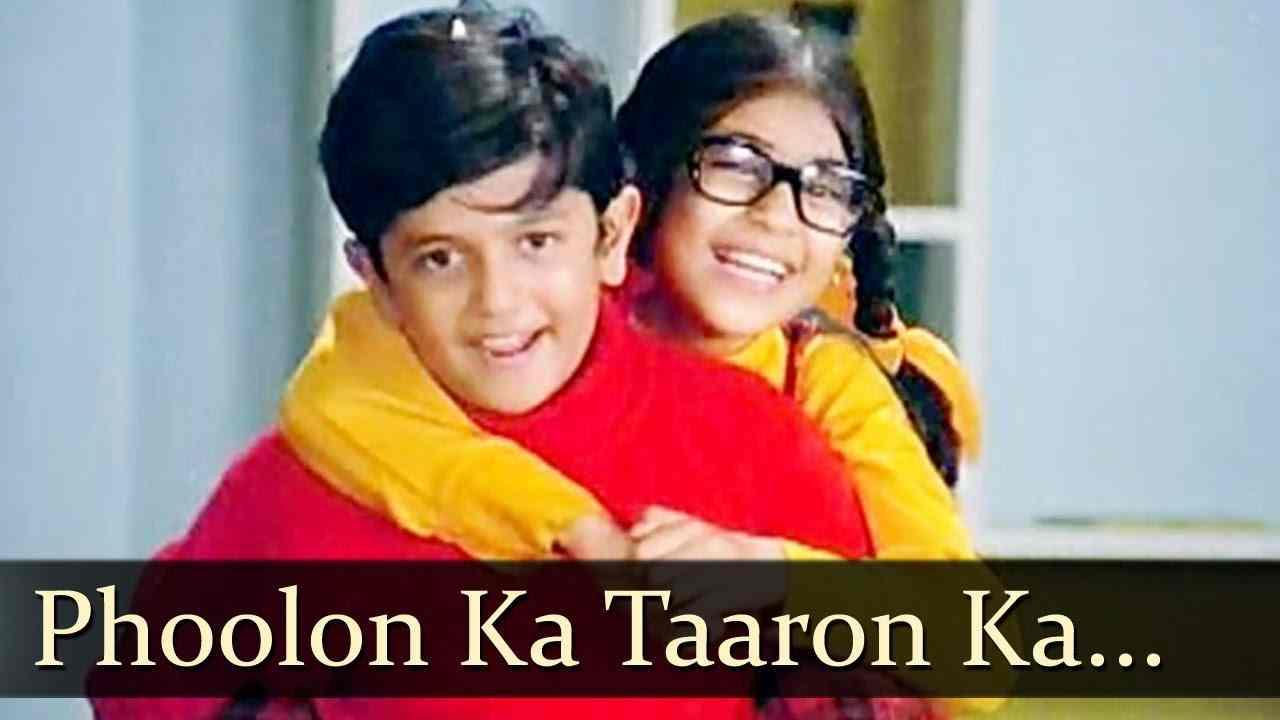 {Rakhi} Top 10 Raksha Bandhan Songs List Free Download
