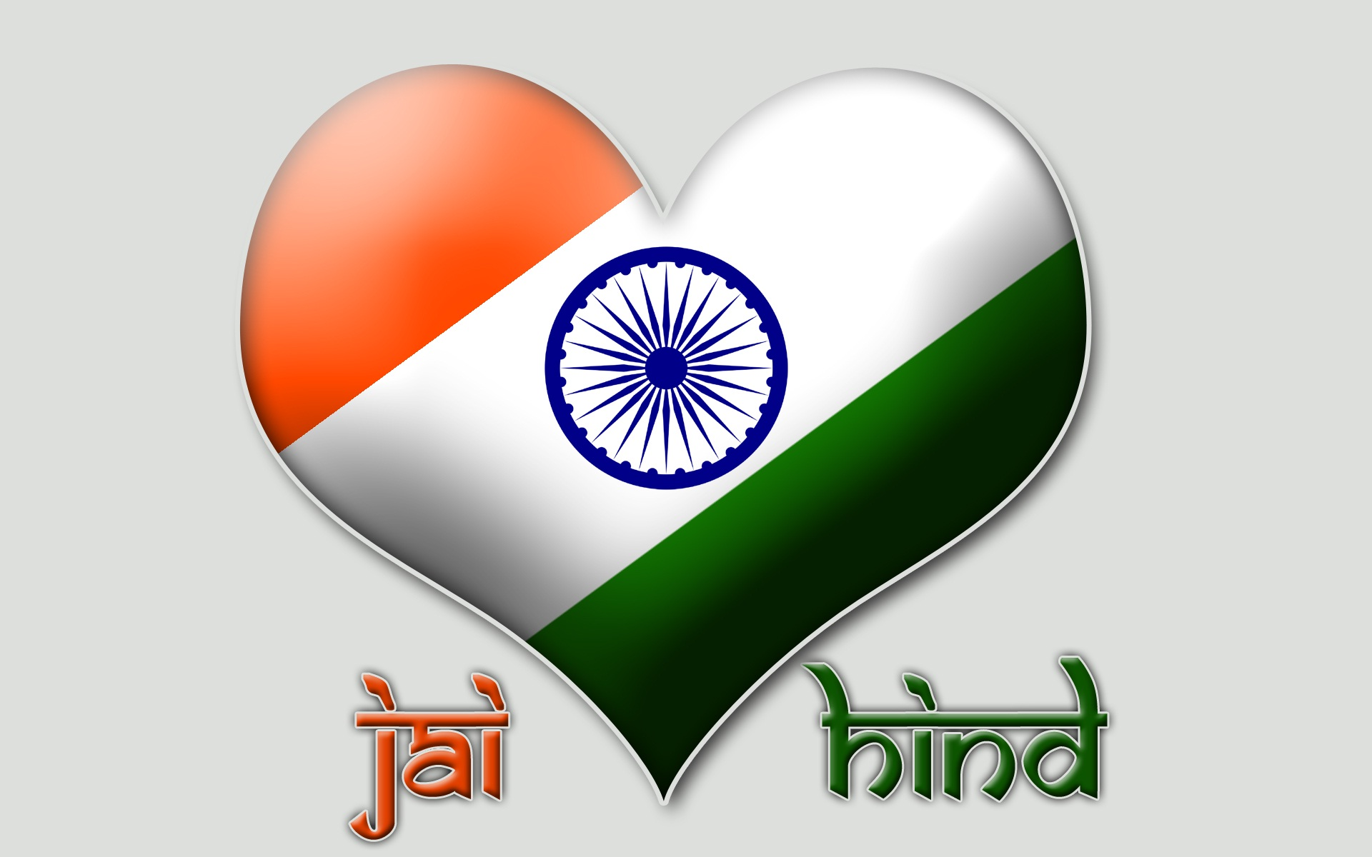 Happy-Independence-Day-Love-Heart-HD-Wallpapers-2015