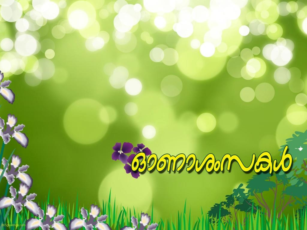 Newhappy onam greetings wallpapers wishes happy onam flowers onam wallpaper free kristyandbryce Image collections