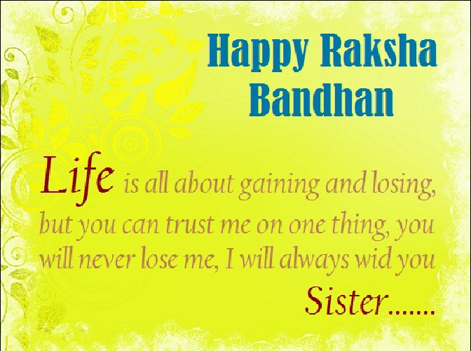 happy raksha bandhan wishes to sister