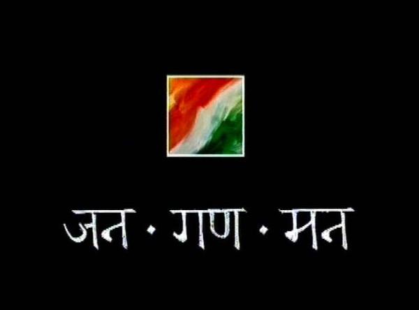 jana-gana-mana-indian national anthem