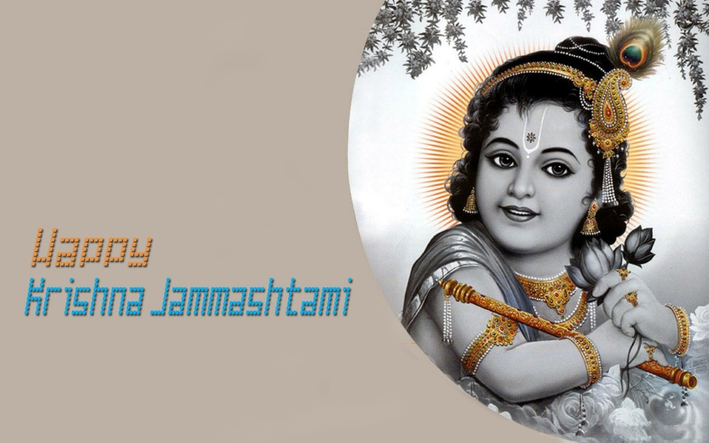 22959-Wishing-Happy-Janmashtami-Ful - Copy