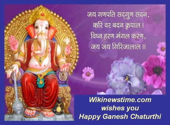 Beautiful-Ganesh-Chaturthi-Greeting-Cards-in-Marathi-hindi-english