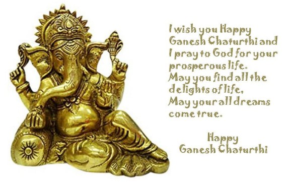 Ganesh-Chaturthi-Greeting-Card-wallpapers--in-Marathi-sms-wishes-hindi-english=1