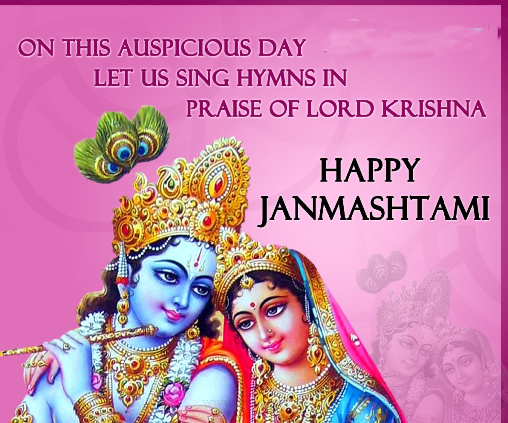 Krishna-Janmashtami-SMS-Wishes-Quotes-images-2015-free-wallpapers