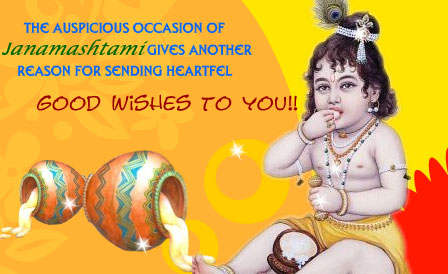 Krishna-Janmashtami-SMS-Wishes-Quotes-images-2015-wallpapers