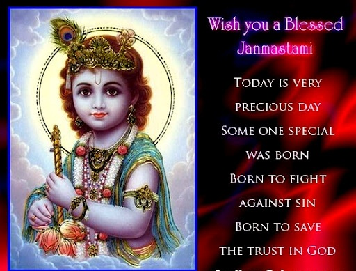 Krishna-Janmashtami-SMS-Wishes-wallpapers-Quotes-images-2015