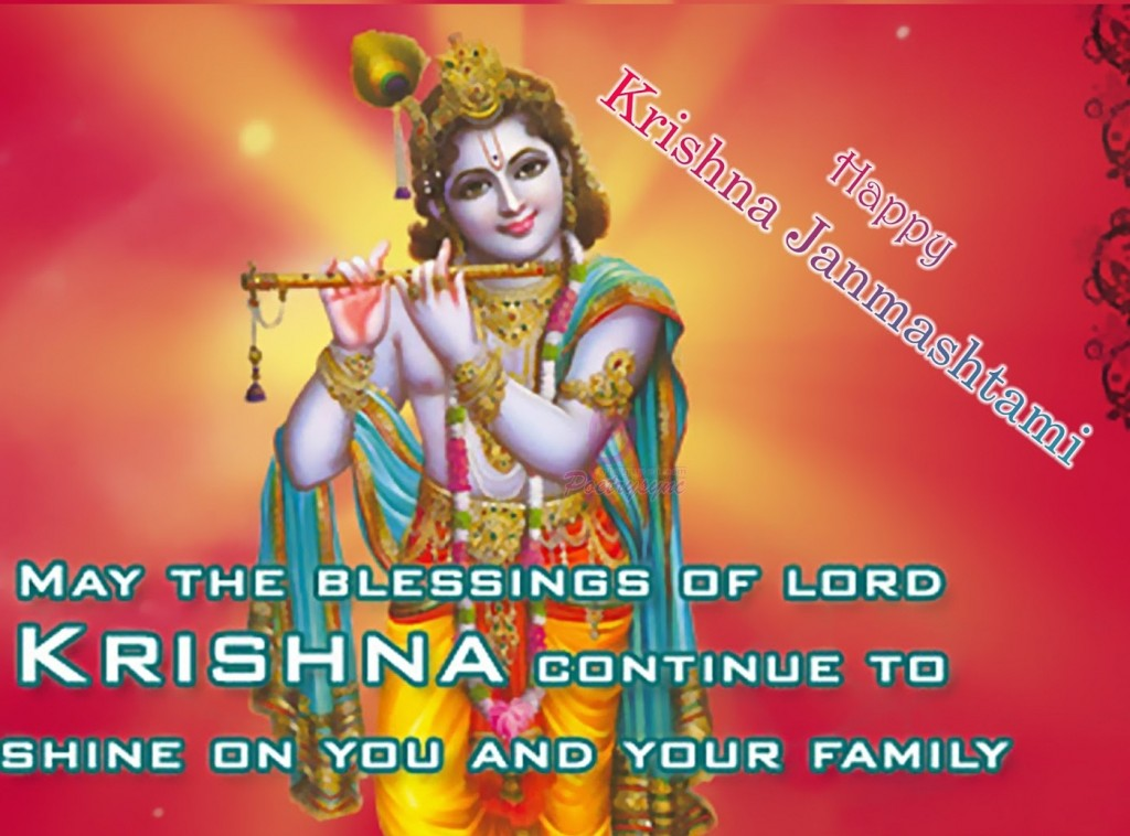 Krishna-Janmashtami-SMS-wallpapers-Wishes-Quotes-images-2015