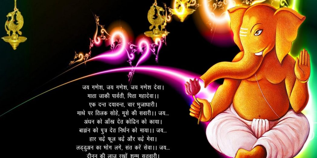 {New} GANESH CHATURTHI WISHES SMS IN Marathi, ENGLISH & Hindi