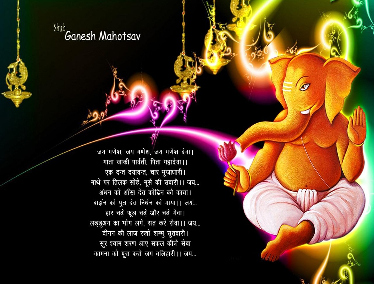 New ganesh chaturthi wishes sms in marathi english hindi new ganesh chaturthi wishes sms in marathi english hindi kristyandbryce Image collections