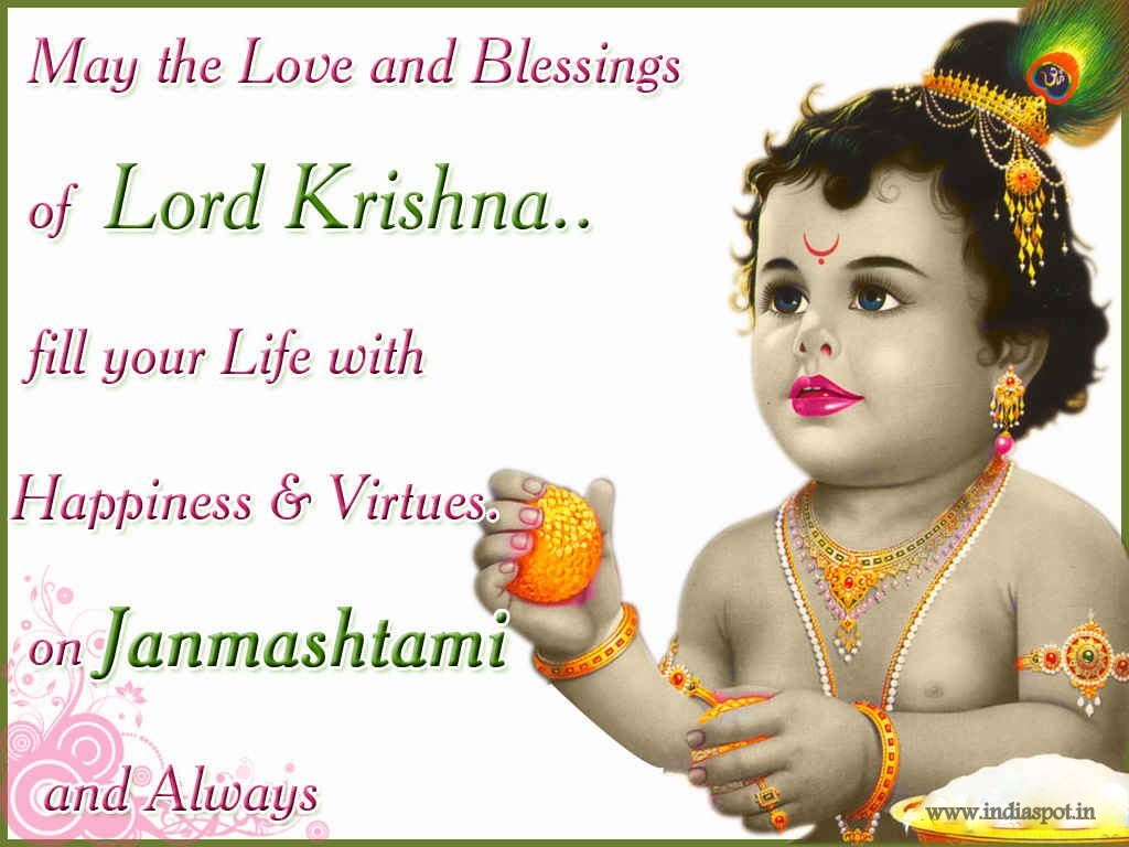 happy-krishna-janmashtami-sms-quotes - Copy