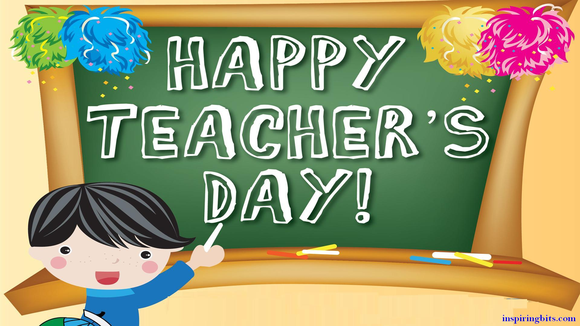 happy-teachers-day-2015-free-wallpapers
