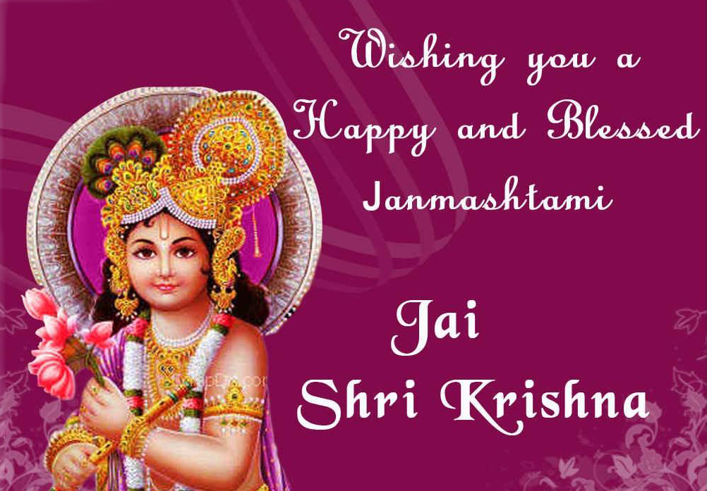 janmashtami-hindi-shayari-happy-krishna-janmashtami-sms-quotes - Copy