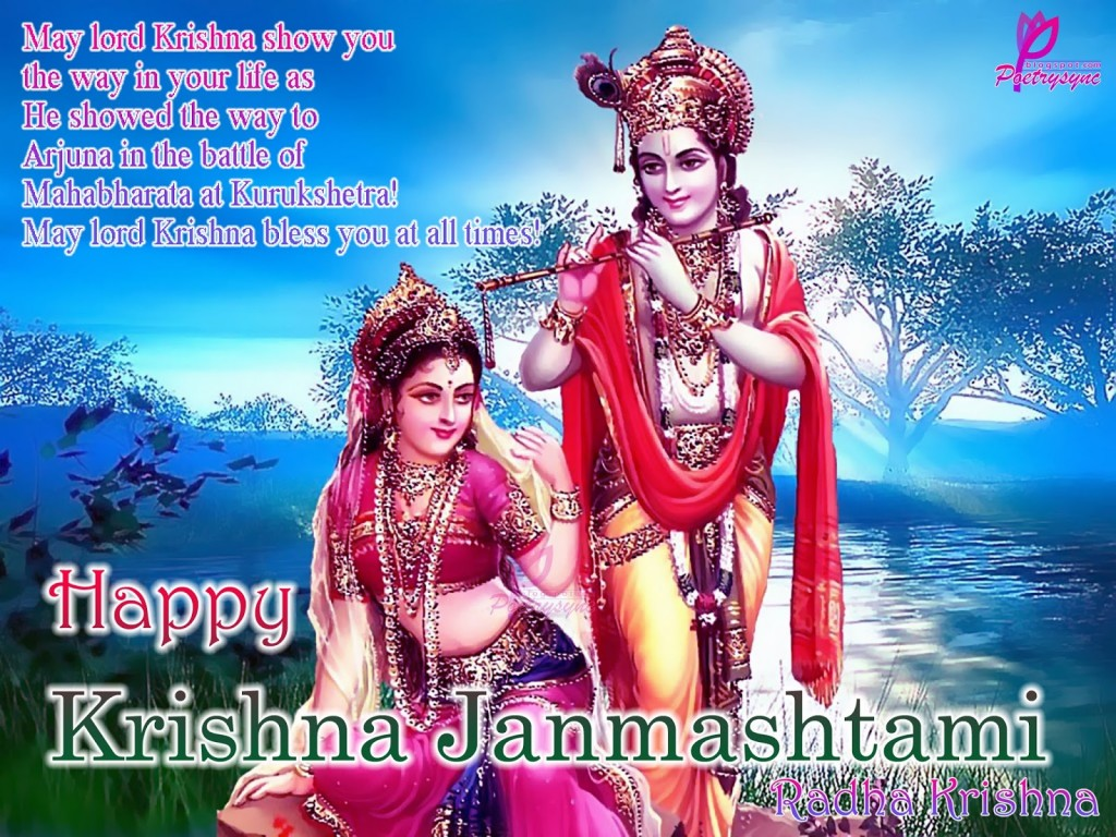 wallpapers-Krishna-Janmashtami-SMS-Wishes-Quotes-images-2015