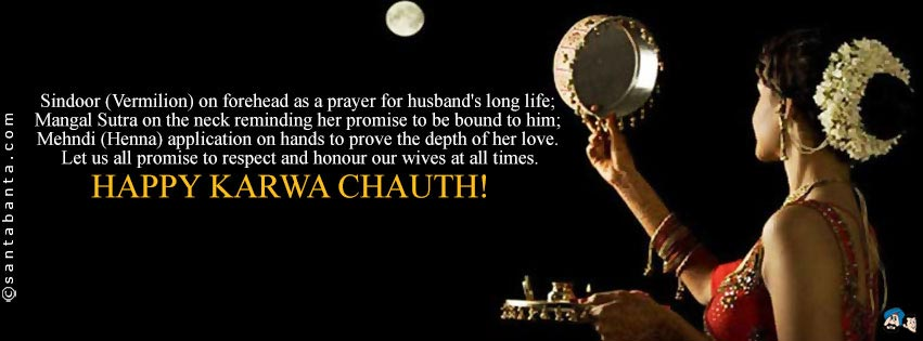 karva chauth 2015 wishesh quotes messages picture