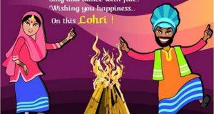 Lohri Festival: Lohri Celebrations in India