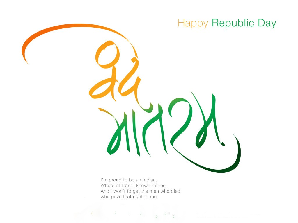 Republic-Day-Quotes-In-Hindi-26-jan-2016