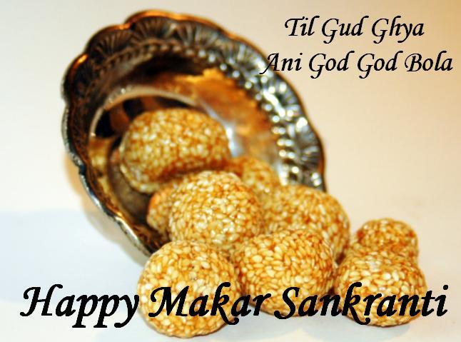 Makar Sankranti SMS, Wishes, Messages in Marathi, Hindi, English
