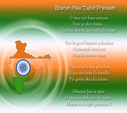indian-republic-day-quotes-2016