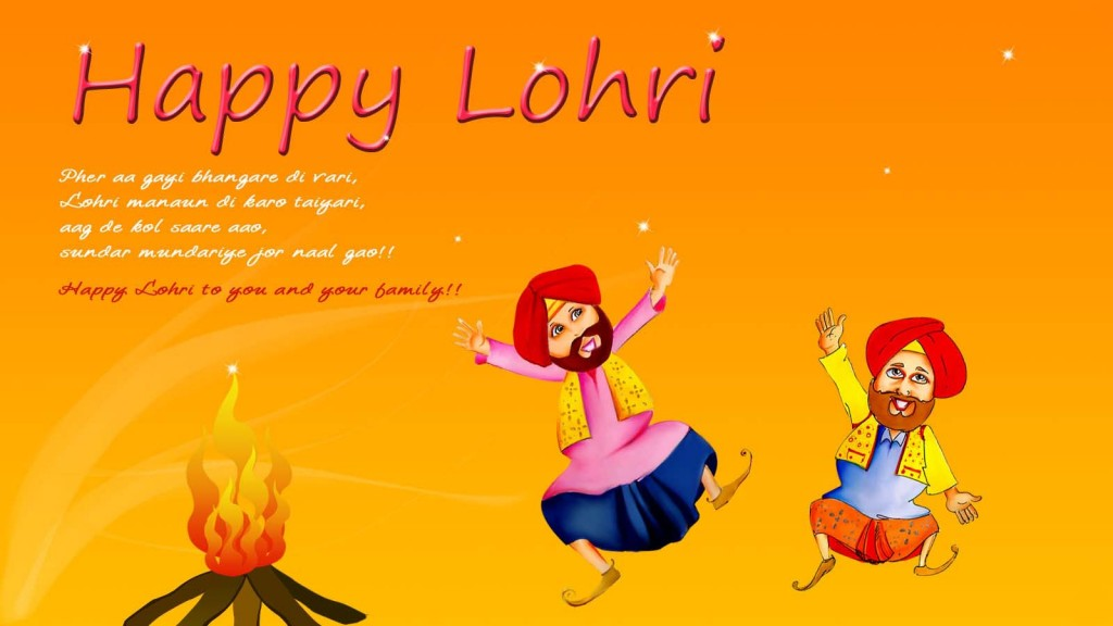lohri-images-with-sms-messages
