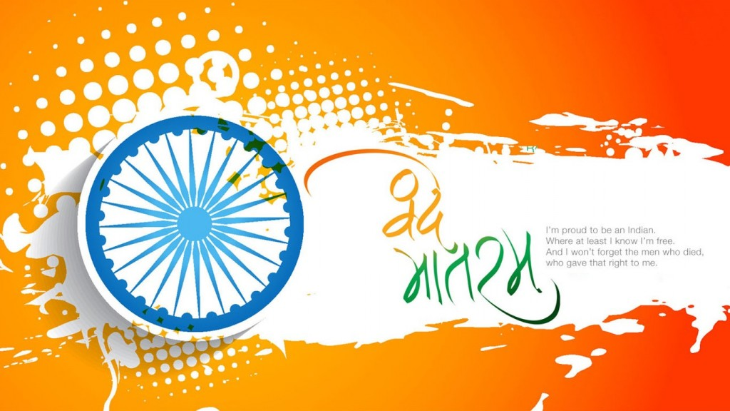 vande-matram-republic-day-2016-wallpapers-phones-1