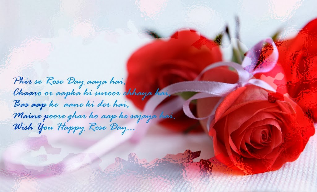 Happy Rose Day Cards Happy Rose Day SMS Messages Quotes Wishes Greetings