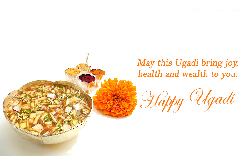 Happy Ugadi wishes, SMS and Wallpapers in Telugu