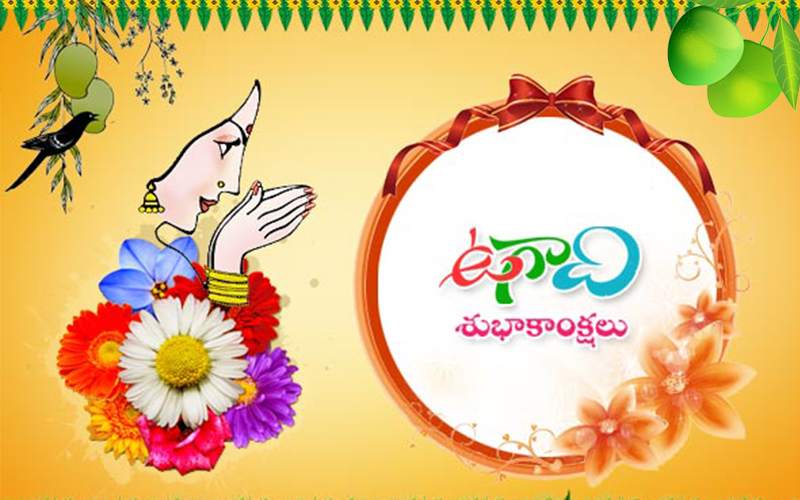 Happy ugadi wishes sms and wallpapers in telugu ugadi telugu quotes pictures for facebook m4hsunfo