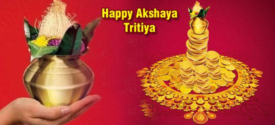 What to Buy on Akshaya Tritiya? | Shubh Muhurat to Buy Gold | Date & Time