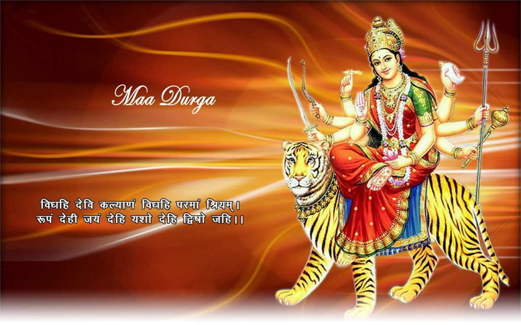 hd wallpapers 1080p durga maa ki