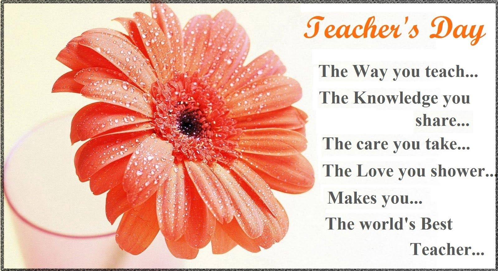 День учителя поздравление учителя английского языка