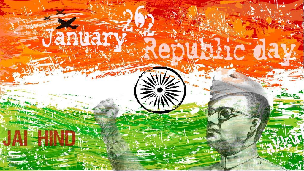 happy-republic-day-2017-image