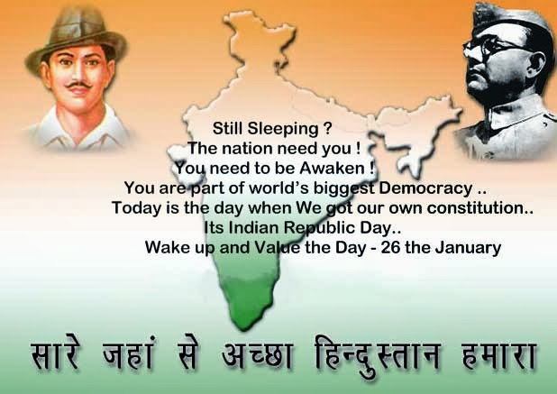happy-republic-day-sms