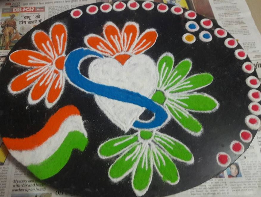 rangoli-design-for-republic-day