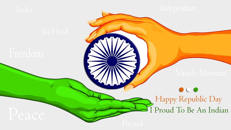proud-to-be-indian-republic-day