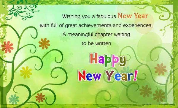 Happy-New-Year-2017-Facebook-Twitter-WhatsApp-Status