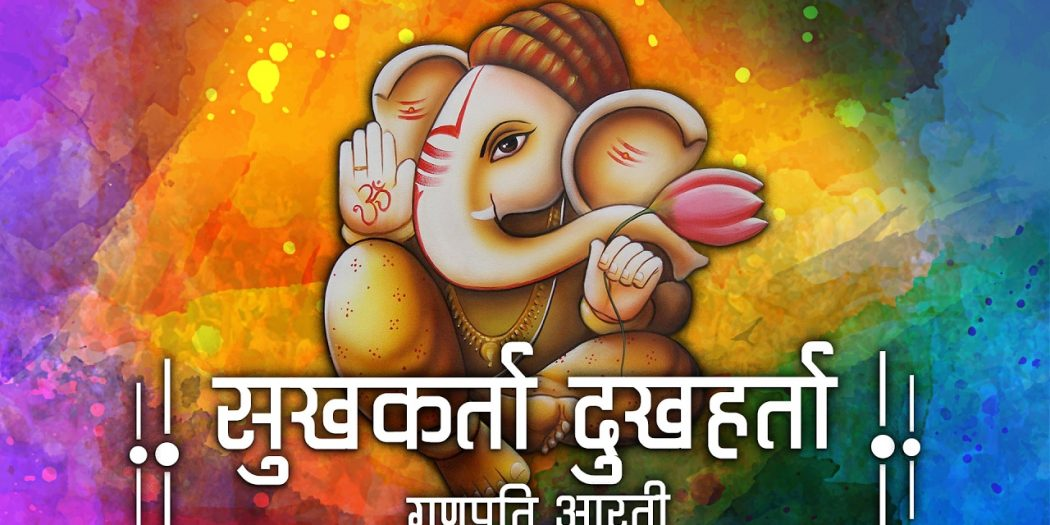 [Top] Ganpati Aarti Collection 2017-Popular Marathi Aarti Sangraha