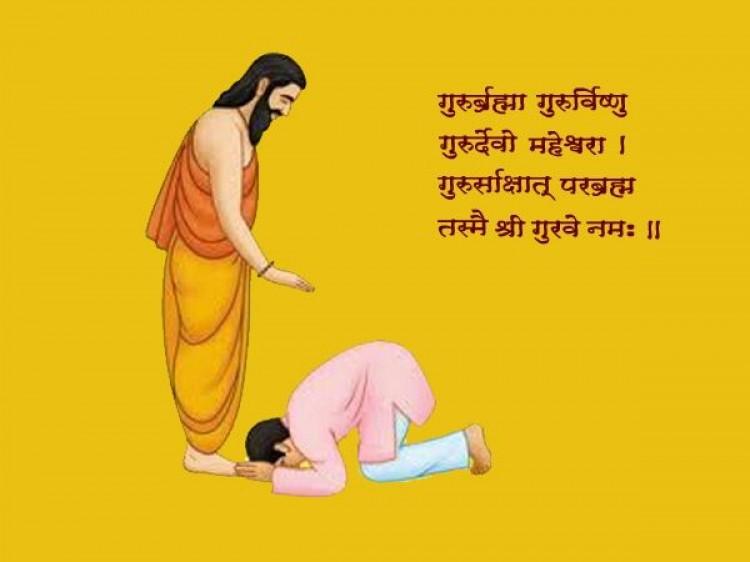 Guru-Purnima_hd-images