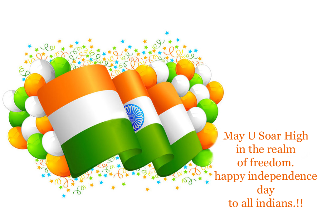 72nd Indian Independence Day Wallpaper Free Download Happy Wala Gift