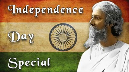 69th Independence Day - National Anthem of India