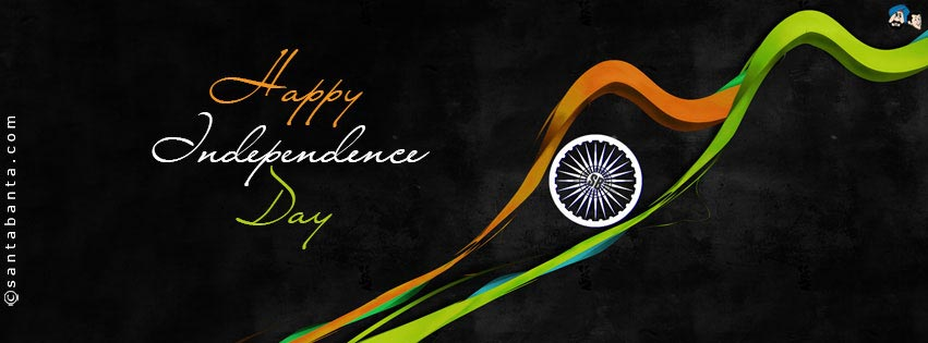 Free-India-Independence-Day-Facebook-Covers-Images-Pictures-2015