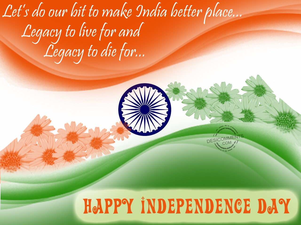 Independence-Day-2015-Poem-in-Hindi
