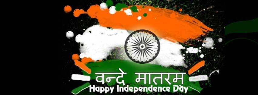 India-Independence-Day-Facebook-Covers-Images-Pictures-2015