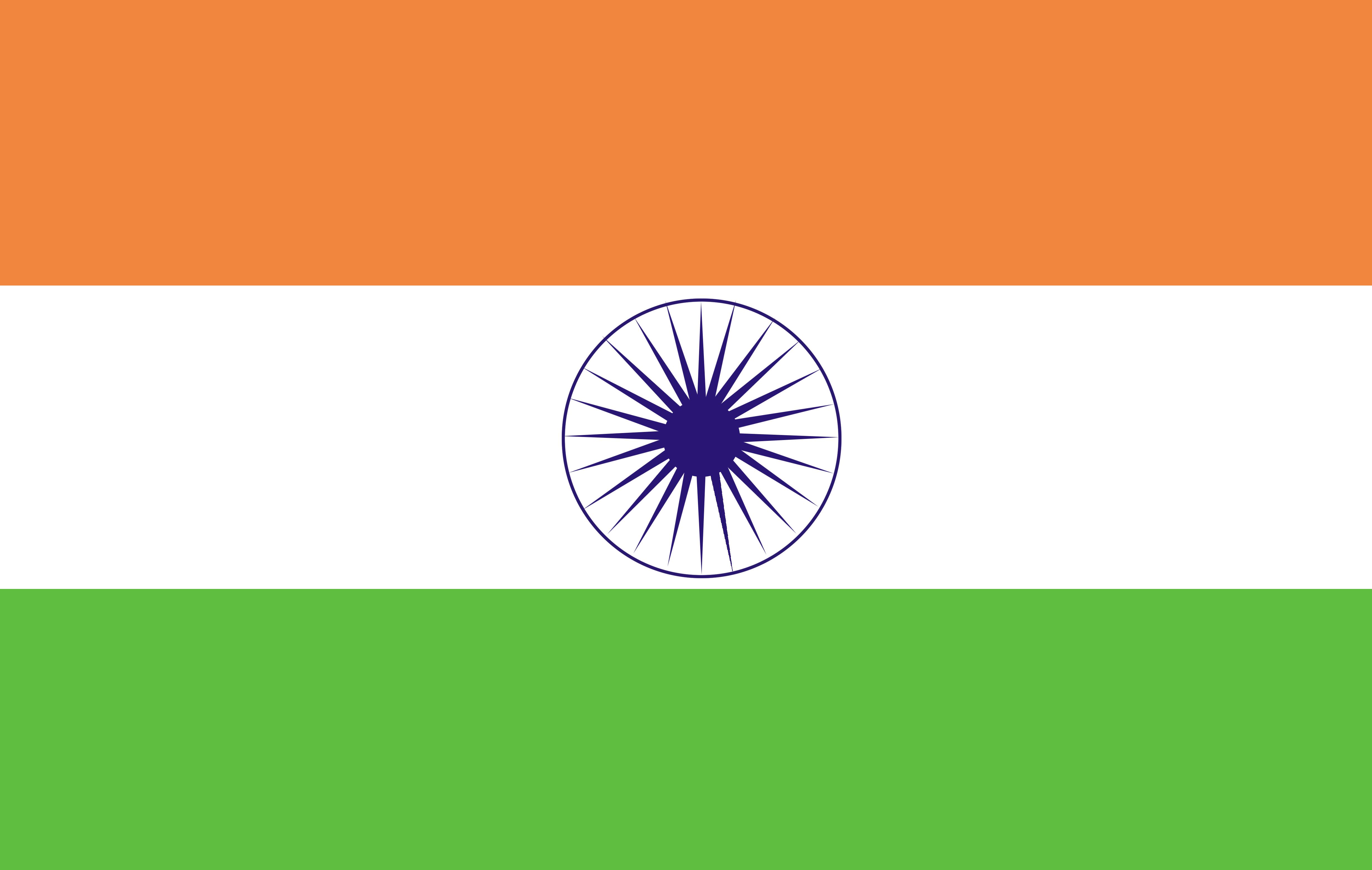 India_flag-2016
