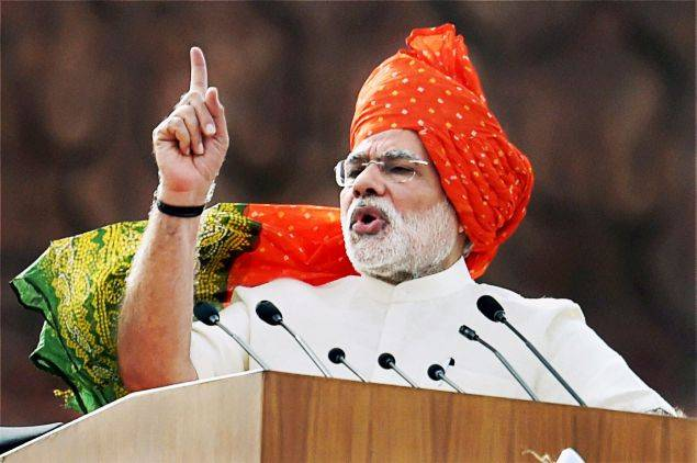 Latest-Independence Day speech 2015-PM Narendra Modi