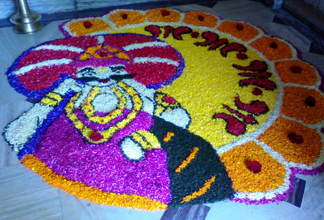Onam-Pookalam-Latest-Designs-2015