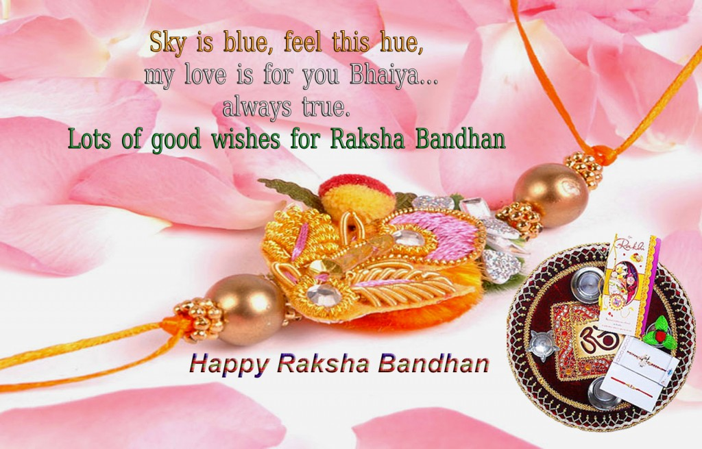Quotas-Of-Happy-Raksha-Bandhan-Hd-Wallpaper