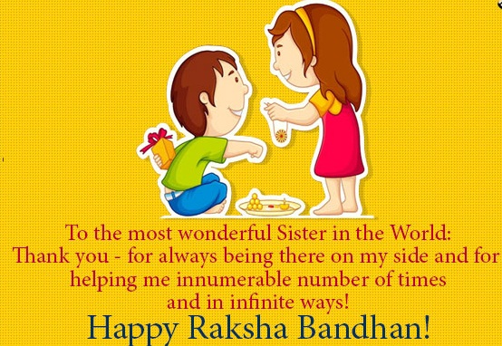 Raksha Bandhan Messages, Wishes, SMS, Quotes & Wallpapers-3