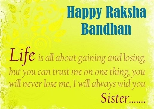 Raksha Bandhan Messages, Wishes, SMS, Quotes & Wallpapers-4
