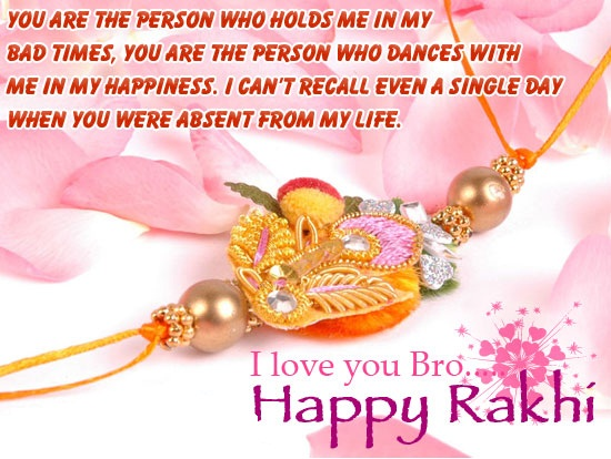 Raksha Bandhan Messages, Wishes, SMS, Quotes & Wallpapers-5